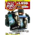 地球が静止する日 [DVD+Blu-ray Disc]<初回生産限定版>