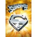 スーパーマンIV 最強の敵 特別版<初回生産限定版>
