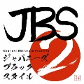 Ken'ichi Shirahara presents JAPANESE BLACK STYLE VOL.2