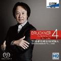 ブルックナー:交響曲第4番「ロマンティック」(ハース版)