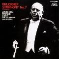 UHQCD DENON Classics BEST ブルックナー:交響曲第7番 ホ長調