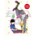 モブサイコ100 vol.006<初回版>