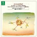 イベール:祝典序曲 交響組曲「寄港地」 架空の愛へのトロピズム
