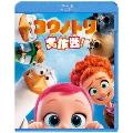 コウノトリ大作戦! [Blu-ray Disc+DVD]<初回版>