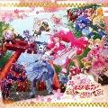 映画プリキュアドリームスターズ! 主題歌シングル 12cmCD Single