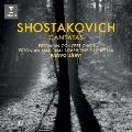 ショスタコーヴィチ:カンタータ「森の歌」他