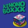 KEMONO BOXXX