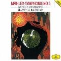 マーラー:交響曲第5番<初回限定盤> UHQCD