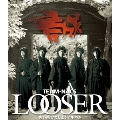 LOOSER ~失い続けてしまうアルバム