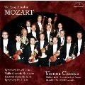 モーツァルト:ファゴット協奏曲 交響曲 第29番 他