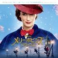 メリー・ポピンズ リターンズ オリジナル・サウンドトラック 日本語盤 CD