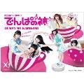 でんぱの神神 DVD 神BOXビリイレブン [6DVD+Blu-ray Disc]