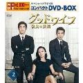 グッドワイフ~彼女の決断~ スペシャルプライス版コンパクトDVD-BOX2<期間限定版>