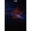 宇宙船レッド・ドワーフ号 シリーズ1~8 完全版 Blu-ray BOX [9Blu-ray Disc+2DVD]