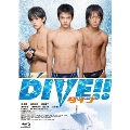 ダイブ!! [Blu-ray Disc+DVD]