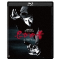 忍びの者 修復版 [Blu-ray Disc+DVD]