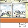 通りすぎる町 [CD+DVD]