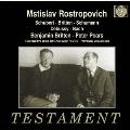 ロストロポーヴィチ&ブリテン/オールドバラ音楽祭ライヴ