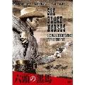 六頭の黒馬 DVD