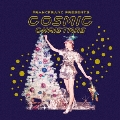 Francfranc Presents COSMIC CHRISTMAS