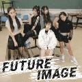 FUTURE IMAGE<通常盤>
