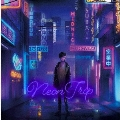 Neon Trip