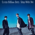 Stay With Me [CD+DVD]<初回生産限定盤>