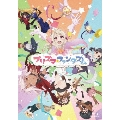Fate/kaleid liner Prisma☆Illya プリズマ☆ファンタズム<通常版>