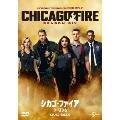 シカゴ・ファイア シーズン6 DVD-BOX