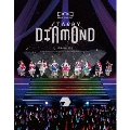 """「少女☆歌劇 レヴュースタァライト」3rdスタァライブ""""Starry Diamond""""Blu-ray[PCXP-50703][Blu-ray/ブルーレイ]"""