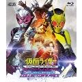 仮面ライダー 令和 ザ・ファースト・ジェネレーション コレクターズパック [Blu-ray Disc+DVD]