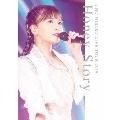 UNO MISAKO LIVE TOUR 2019 -Honey Story-<通常盤>