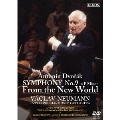 ノイマン/チェコ・フィル ドヴォルザーク:交響曲第9番≪新世界より≫