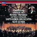 チャイコフスキー:交響曲第4番 R=コルサコフ:スペイン奇想曲<生産限定盤>