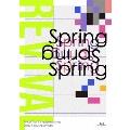 "UNISON SQUARE GARDEN Revival Tour ""Spring Spring Spring"" at TOKYO GARDEN THEATER 2021.05.20 [BD+2Live CD+新曲CD(紙ジャケ仕様)]<初回限定盤>"