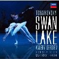 チャイコフスキー:バレエ≪白鳥の湖≫ハイライツ