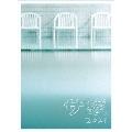 サ道2021+スペシャル2019・2021 DVD-BOX
