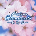 Asian Standards-叙情歌-[CCCD]