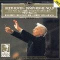 ベートーヴェン:交響曲第9番《合唱》<限定盤>