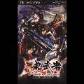 新 鬼武者 スペシャルパック オリジナルサウンドトラック+UMD-VIDEO「新 鬼武者 THE STORY」