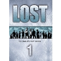 LOST シーズン1 COMPLETE BOX(13枚組)