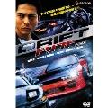 ドリフト デラックス版[GNBD-1170][DVD] 製品画像