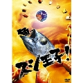 スシ王子!DVD-BOX(5枚組)