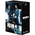 相棒 season 6 DVD-BOX I<初回生産限定版>