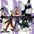 ソウルイーター オリジナルサウンドトラック 2