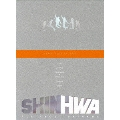 ALL about SHINHWA<初回生産限定盤>