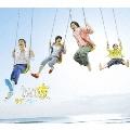 two友 [CD+DVD]<初回限定盤>