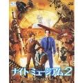 ナイトミュージアム2 ブルーレイ&DVDセット [Blu-ray Disc+DVD]<初回生産限定版>