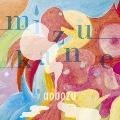 ミズカネ [CD+DVD]<初回限定盤>