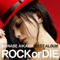 "NANASE AIKAWA BEST ALBUM ""ROCK or DIE"" [CD+DVD]"